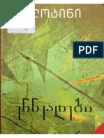 პლოტინი - ენნეადები