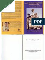 Propuestas y proyectos para Zapotlán