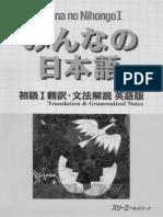 Minna No Nihongo Honyaku English Translation and Grammatical Notes