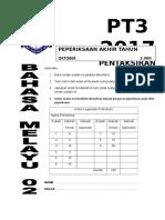 Cover Exam 2017