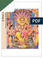 narasimhatelugu.pdf