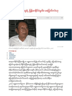 Daw Aung San Suu Kyi on 1990 Election Result & Current Situation of Burma