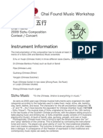 WuXing Instrument Information