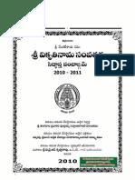 Telugu Panchangam 2010-2011