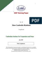 Sino Cambodia Relations