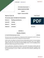 Up board pdf