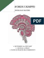 Ukmppd Notes - rangkuman materi ringkas UKMPPD / UKDI ,order wa 082122411647