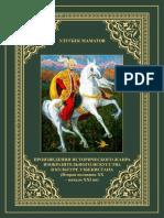 Proizvedeniya Istoricheskogo Zhanra Izobrazitelnogo Iskusstva v Kulture Uzbekistana