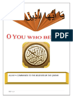 O You Who Believe (Believers of Allah)