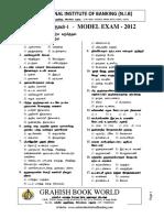 NIB TNTET Model Question Paper 1