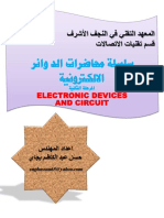 سلسلة محاضرات الدوائر الالكترونية2222.pdf