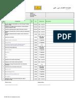 MG-CIMS-F-0001 Rev A3 Evaluation Form for Goods