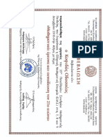 Μαθηματική Εταιρεία Βεβαίωση Οδυσσέας Κοψιδάς