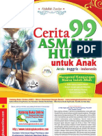 cerita-99.pdf