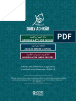 Adkhar Booklet