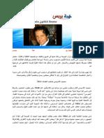 محمود الإدريسي صاحب النغمات الدافئة