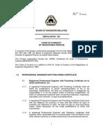 BEM Code of Conduct (Rev.0-20161027).pdf