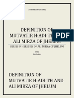 Definition of Mutvatir Hadith and Engineer Ali Mirza Jhelum