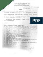 20181205-exam-dt-chng-503.pdf