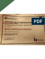 innovation certifcate