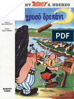Το χρυσό δρεπάνι-Μαμούθ Comix (2006).pdf