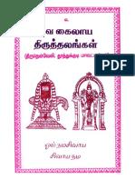 Navakailayam.pdf