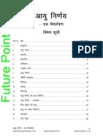 Ayur Nirnaya AIFAS.pdf