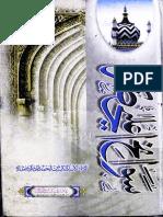 Sawaneh Hayat'e Ala-Hudhrat [Urdu]