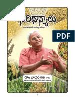 Siridhanyalatho-Sampoorna-Arogyam-Dr Khadar vali.pdf