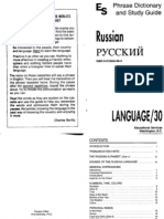Russian Learn Book