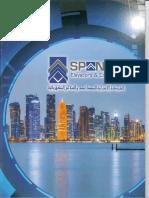 Spanish Elevators & Escalators Qatar Catalogue New