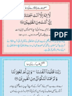 Doyaeen.pdf