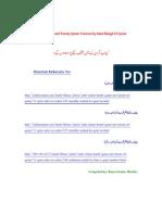 Twenty Quran Versions and Saba'tu Ahruf by Idara Balagh Ul Quran