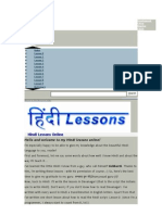 Hindi Lesson Online