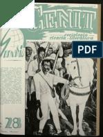 cenit_1953-28