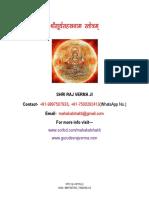 Lord Surya Sahasranam