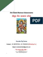Sri Batuk Bhairav Sahasranam