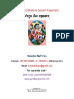 Sri Batuk Bhairav kavacha