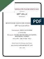 264028274 Tugas Soal Dan Jawaban Geostrategi Indonesia
