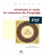 Al-Ghazâlî - Comportements et traits de caractères du Prophète (saws)