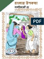 Caricature Manual