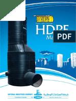 NIC HDPE Manhole.pdf