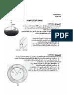 Control Electricite 2001 2012