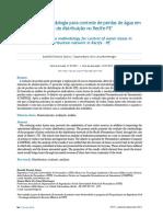 Avaliação da metodologia para controle de perdas de água em rede de distribuição no Recife-PE1