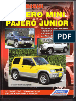 Mitsubishi Pajero Mini Junior 1994-1998