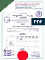 Minimum Wages in Bangladesh-2018 Gazette English Notary