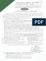 Notification UPBEB Asst Teacher Posts