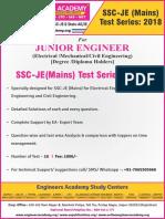 Ssc Test Series