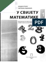 matematika NASTAVNIK