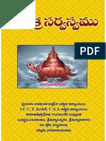 Sri Chakra Sarvasvam 131 Pages 1
